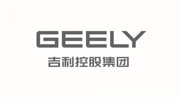 У Geely новый логотип